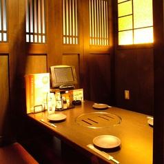 甘太郎 名古屋 金山店の雰囲気1