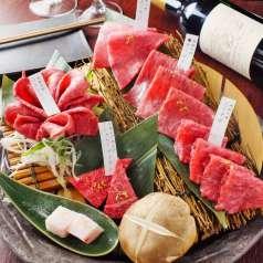 肉屋の台所 宮益坂ミートの特集写真