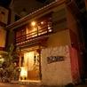 沖縄食堂じまんやのおすすめポイント1