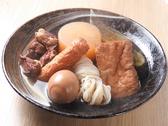 十五家 小倉のおすすめ料理3