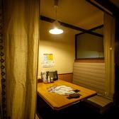 かもん 大倉山店の雰囲気3