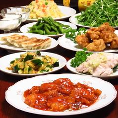 中華料理 満州食府のおすすめ料理1