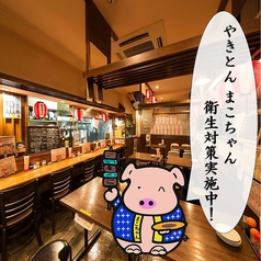 新橋 やきとん まこちゃん 郡山朝日店の雰囲気1