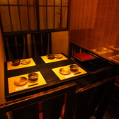 1Fテーブル4名様半個室
