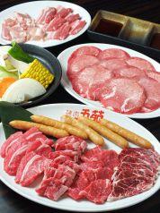 焼肉五苑 丸亀店のおすすめポイント1