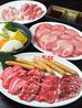 大阪焼肉 五苑 高松屋島店のおすすめポイント1
