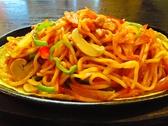 拉麺なるい 旭店のおすすめ料理3