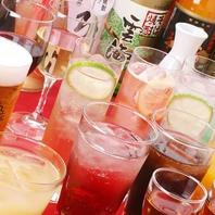 ドリンクの種類が豊富な飲み放題がおすすめ!