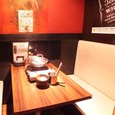 ソファ席に背中を預けてゆったりご宴会♪2名様~6名様までのご案内です。飲み放題プランは2時間2780円(税抜)~ご用意しておりますので、ご予算と合わせてお選びください。自慢の博多もつ鍋や串焼きを味わい尽くすプランはメニューからご確認ください。博多満月 渋谷店へは各線渋谷駅から3分でお越し頂けます。