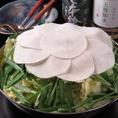 博多 もつ鍋 もつ擴 本店のおすすめ料理3