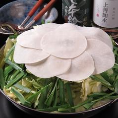 博多 もつ鍋 もつ擴のおすすめ料理1