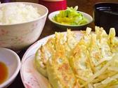 喜慕里のおすすめ料理2