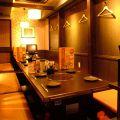 甘太郎 名古屋 金山店の雰囲気2