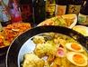 拉麺なるい 旭店のおすすめポイント1