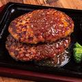 料理メニュー写真Wハンバーグステーキ 300g