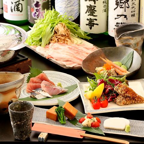 お座敷個室完備☆旬の山海の肴、地酒多数ご用意。ゆっくりとお食事をお楽しみ下さい!