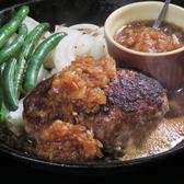 けんけんぱ 和田町本店のおすすめ料理2