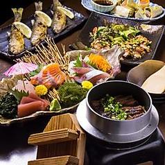 匠のまるしげ 豊田店のおすすめ料理1