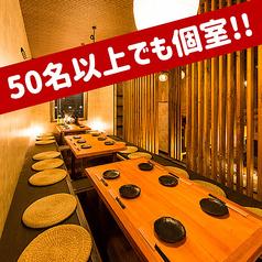 つばき 椿 大宮店の特集写真
