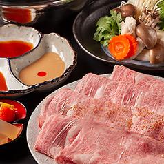 個室和食 いし田のおすすめ料理1