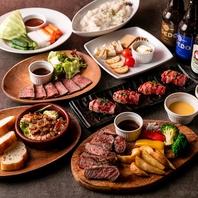 肉バルならではのイタリアン×肉バル宴会コースを満喫