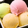 食後のアイスも食べ放題♪アイスバーからご自由にお取りいただけます。