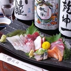 福助 本厚木本店のおすすめ料理1