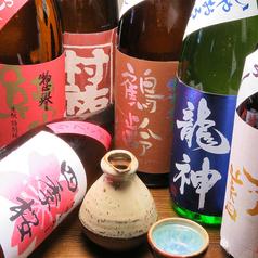 居酒屋YOKOO 駅西店の特集写真