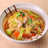 京らーめん 糸ぐるま 関内マリナード店のおすすめ料理2