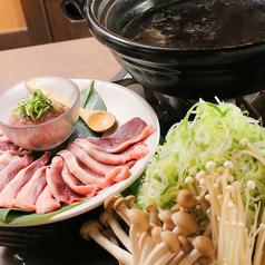 ありが十。 栞屋山科駅前店のおすすめ料理1