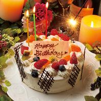 パティシエのSweets☆ホールケーキ付の誕生日コースが◎