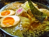 拉麺なるい 旭店のおすすめポイント3