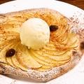 料理メニュー写真リンゴとゴルゴンゾーラのミニピッツァ