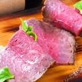 料理メニュー写真宮崎県産黒毛和牛のローストビーフ