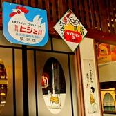 赤から 稲沢店の雰囲気3