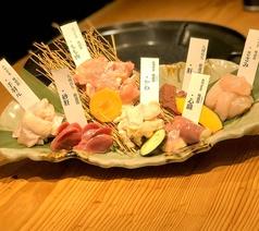 桜島溶岩焼 岩黒 元町店のおすすめ料理1