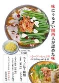 串カツ専門店 あさひのおすすめ料理2