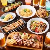 武蔵小杉っ子居酒屋 燻し家もっくんのおすすめ料理3