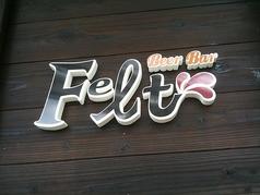 Beerbar Feltの写真