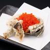 天ぷらと日本酒 明日源のおすすめポイント1