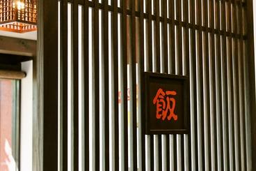 長崎ちゃんぽん 圓家 木曽川店の雰囲気1