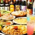 【3時間飲み放題&カラオケ無料♪】全8品エコノミーコース2600円!!