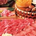 [すすきの駅]すすきの駅より徒歩3分☆上質なお肉を豊富にご用意