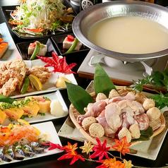 個室居酒屋 東囲将 八重洲店のおすすめ料理1