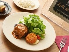半蔵門ビストロ ブレインストーミングのおすすめ料理1