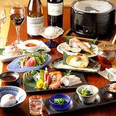 かまどや 竈屋 上野駅前店のおすすめ料理3