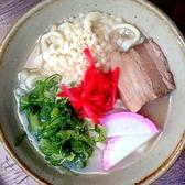 沖縄料理 中川酒店 出町店のおすすめ料理3