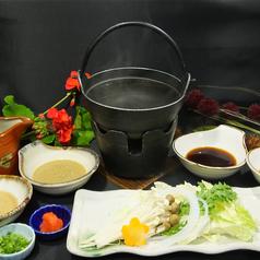 料理メニュー写真お野菜付きしゃぶしゃぶセット