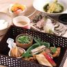日本料理 孝のおすすめポイント1