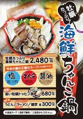 餃子の通販サイト(青森県/ 弘前)